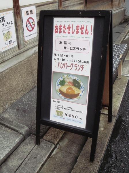 hokkyokusei8.JPG