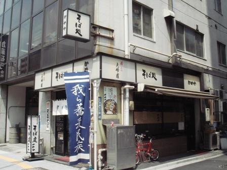 kameya1.JPG