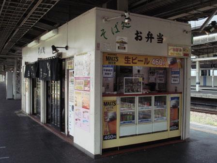 tokiwaken1.jpg