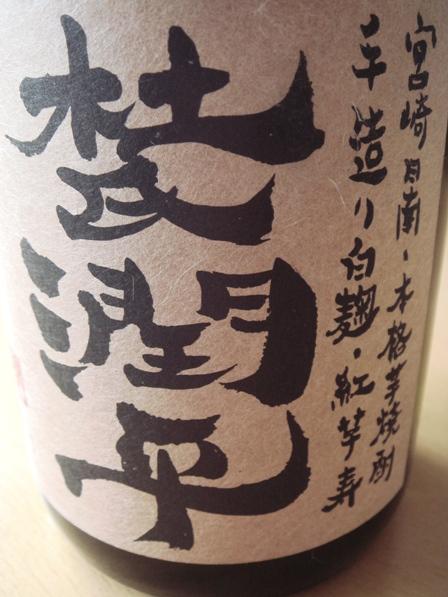 toujijyunpei.JPG