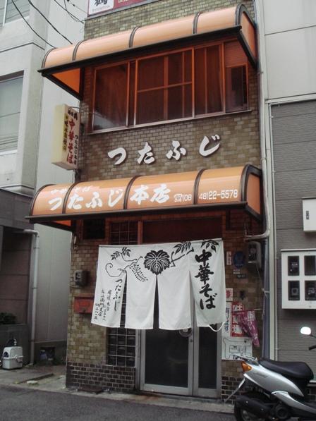 tsutafuji1.JPG