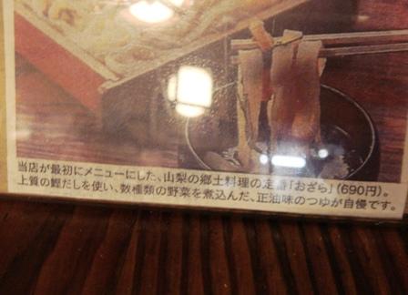 chiyoda10.JPG