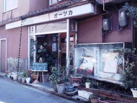 o-tsuka1.JPG