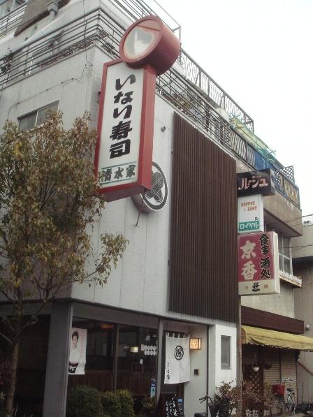 simizuya1.JPG