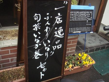 simizuya2.JPG