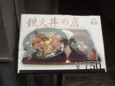 uoshige2.JPG