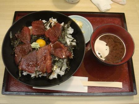 uoshige3.JPG