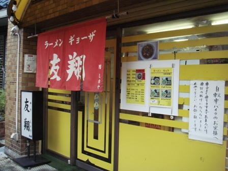 yusyou1.JPG