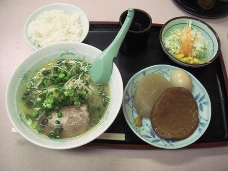 yusyou2.JPG