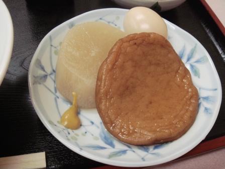 yusyou4.JPG